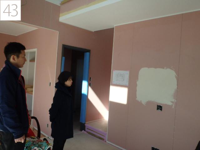 43.塗り壁の質感を確認します。