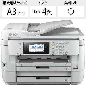 A3対応プリンター・コピー機