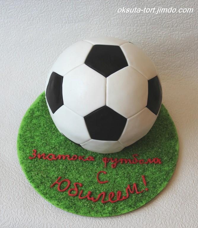 Открытка мальчику с днем рождения футбольный мяч