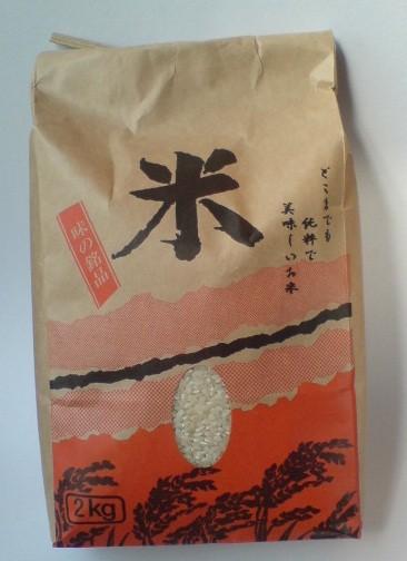頂いた参加賞のお米です。なんと新米を2kgも!