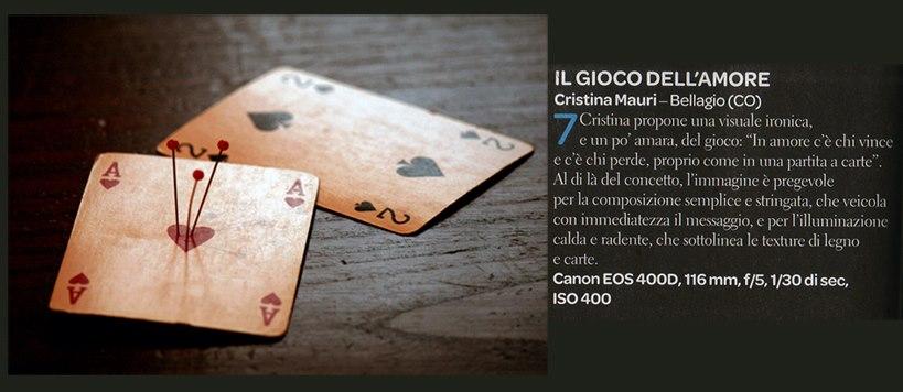 pubblicata su Digital Camera Magazine n°122, dicembre 2012