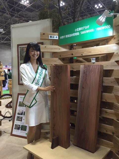 ミス日本みどりの女神 飯塚帆南さんとスリーショットで木肌を赤らめるアカギ