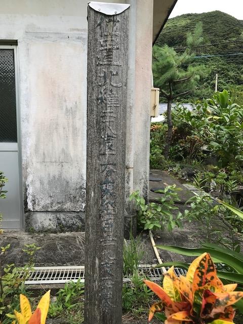 北緯二十八度十一分 東経百二十九度二十四分 奄美大島です。
