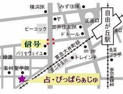 プロフィールに詳しい地図があります。