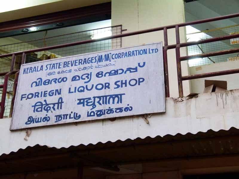 Der Liqeur Shop