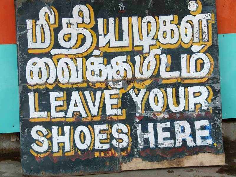 Kein Tempel mit Schuhen