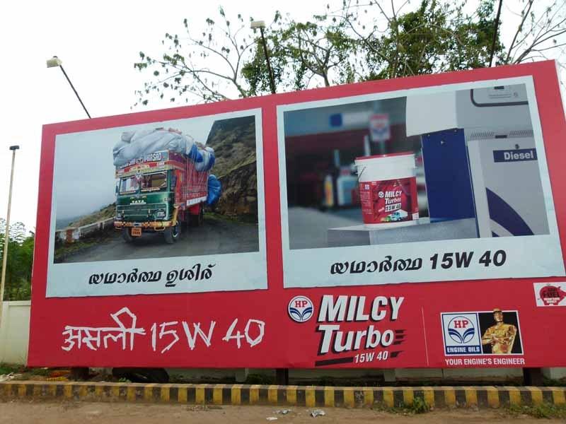 Riesige Reklametafeln unterwegs