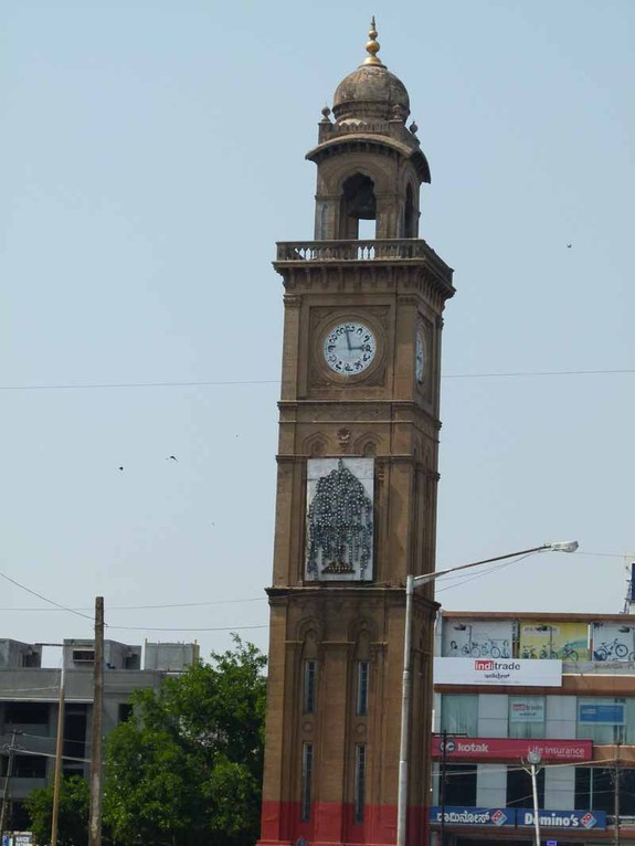 Uhrturm Mysore
