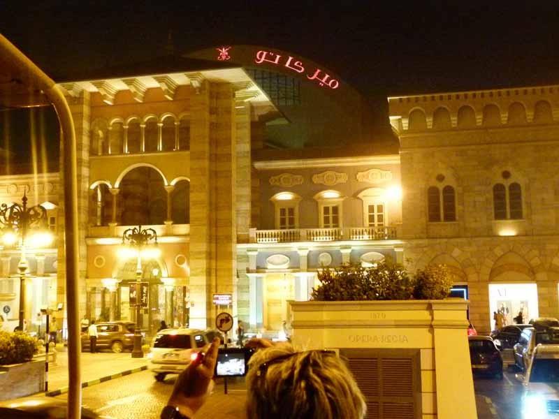 Eine Shopping-Mall, einem italienischen Castello nachgebaut