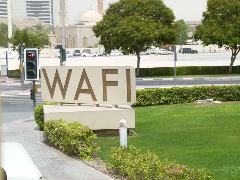 WAFI - eine Shopping Mall