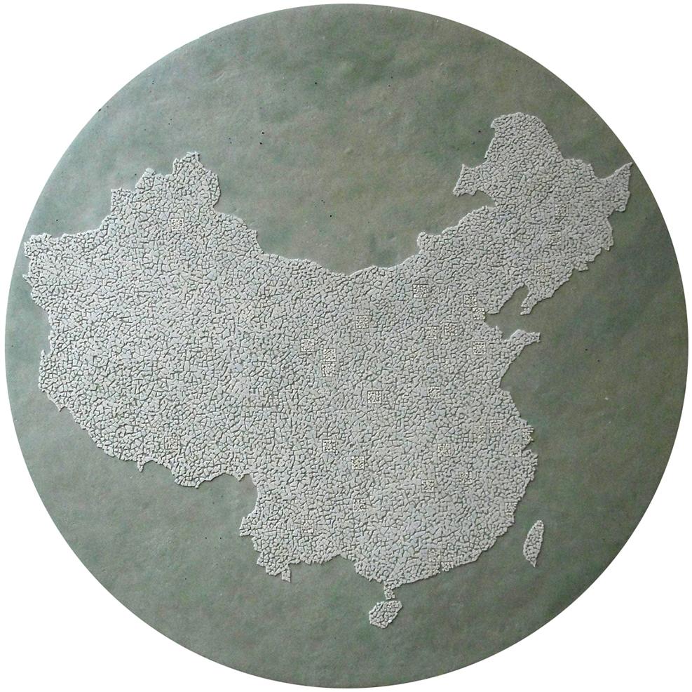 Celadon - Laque avec incrustation de coquilles d'œufs, finition vernis - Dimension : 60 cm dia