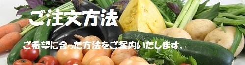 宅配弁当 神戸市北区