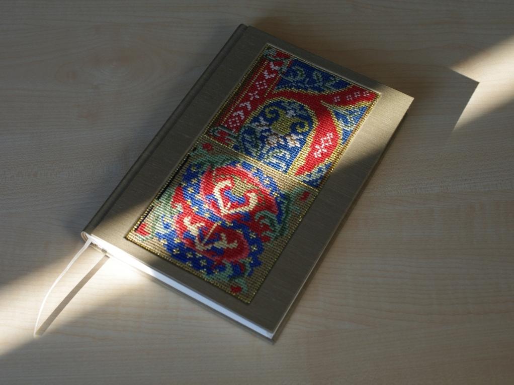 Ihr Buch exklusiv in Seide binden