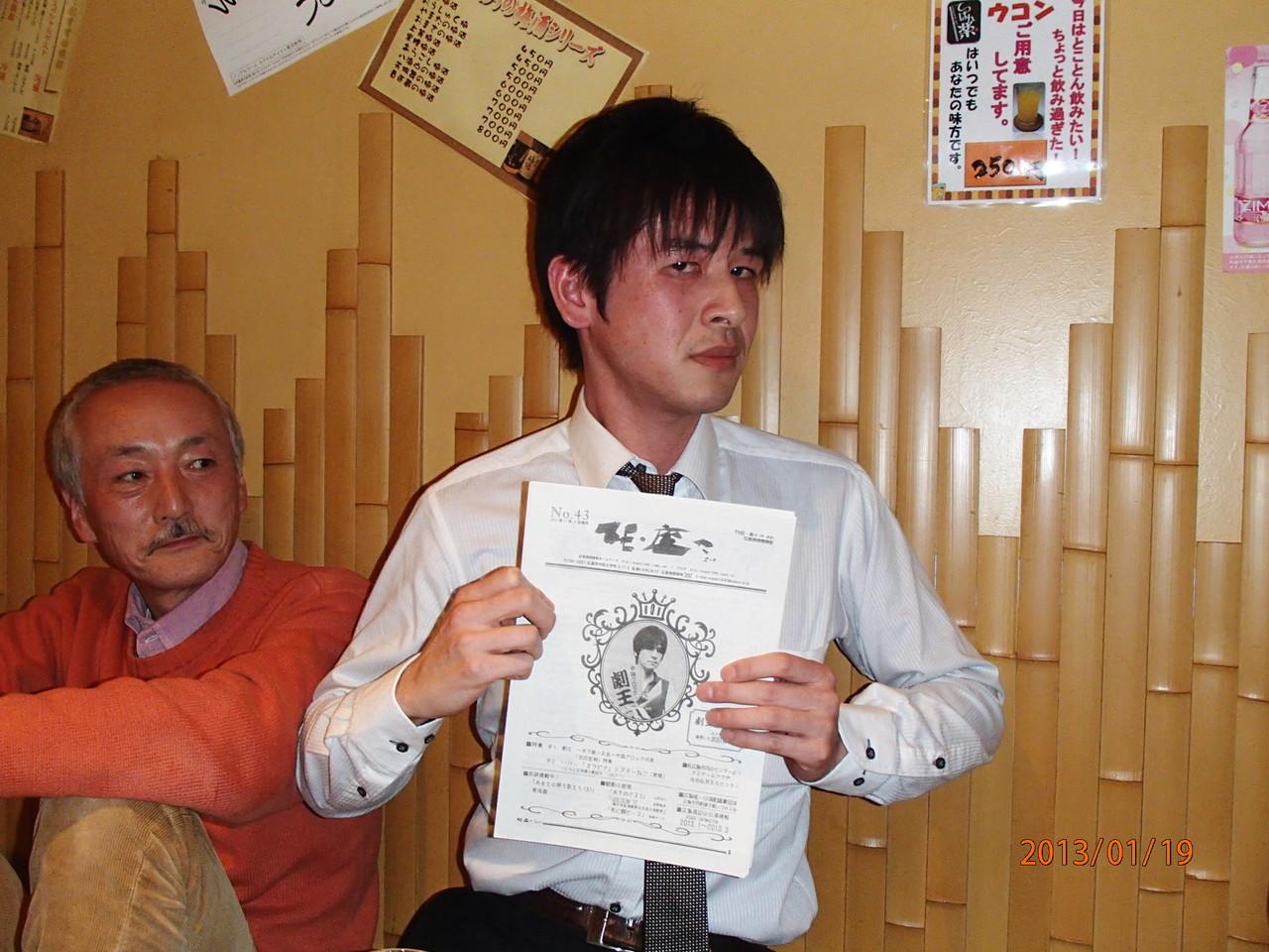 私が劇王中国地区代表 武田です!!