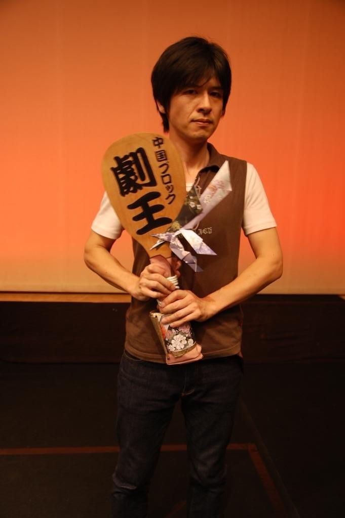 決定★2012中国ブロック劇王!!
