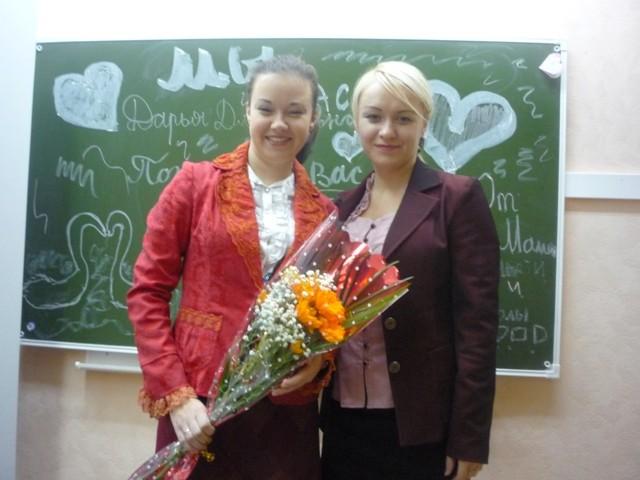 моя коллега Балышева Галина Александровна