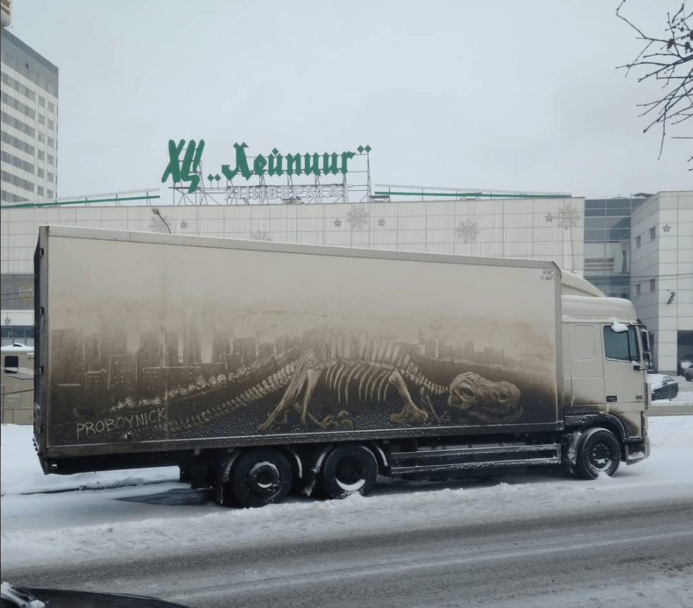 nikita-golubev-street-art-salete-voiture.jpg