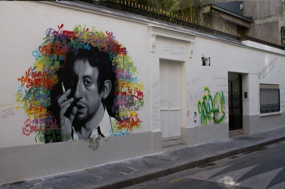 ou-trouver-paris-mur-gainsbourg-anthony-lemer-street-art