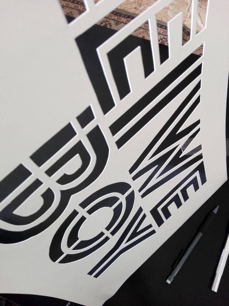 pochoir-mural-lettre-logo.jpg