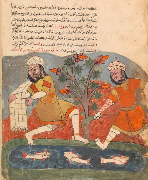 Il pesce e il pescatore - Kalīla wa Dimna