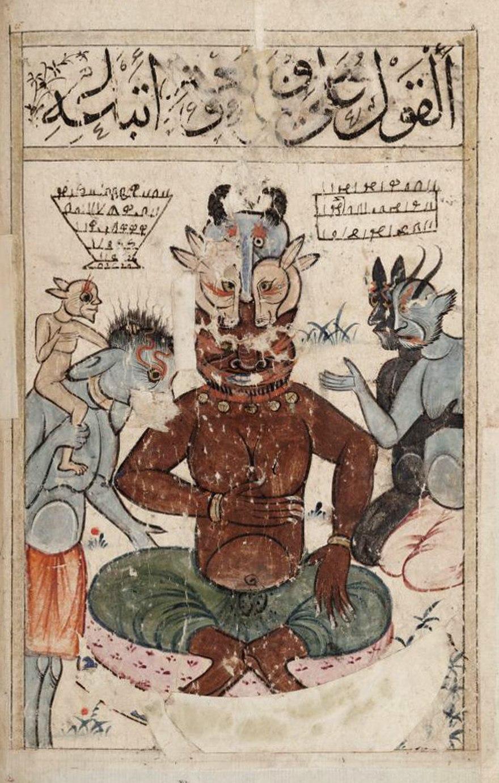 Jinn in una rappresentazione medievale