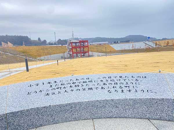 3月12・13・14日の3日間で宮城・福島にて第1回目の強化合宿を行いました