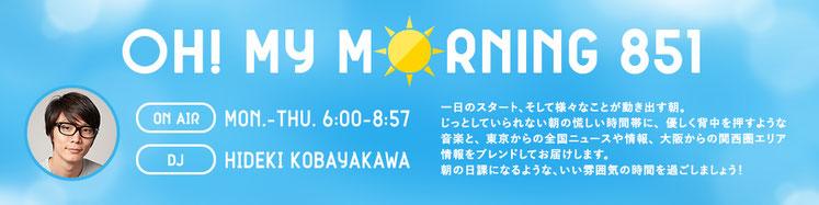 カラオケボイトレボイストレーニング大阪