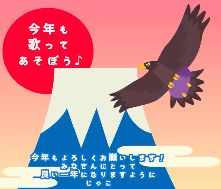 カラオケ会大阪梅田