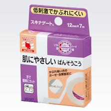 喉痛み違和感乾燥対策
