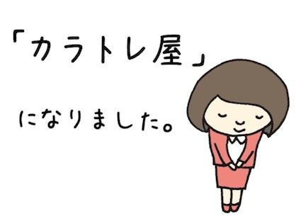 大阪梅田カラオケレッスン上達コツ
