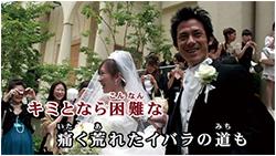 バンカラ梅田BANKARA