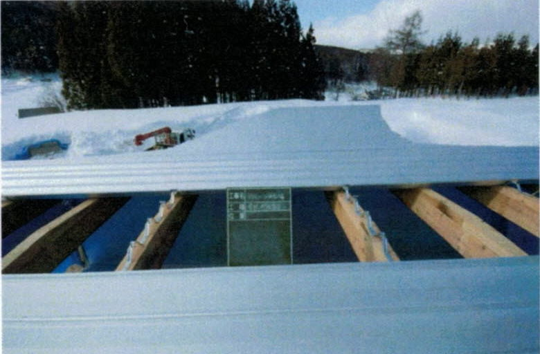 折屋根工事