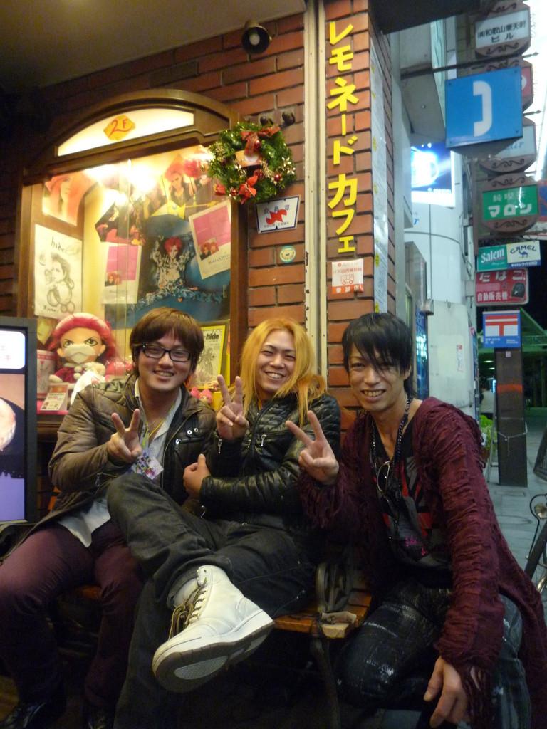 YUSHIさん(X-HIROSHIMA) PATAこいしさん(X-HIROSHIMA) Take☆ 広島からPATAこいしさんが観に来てくれました!