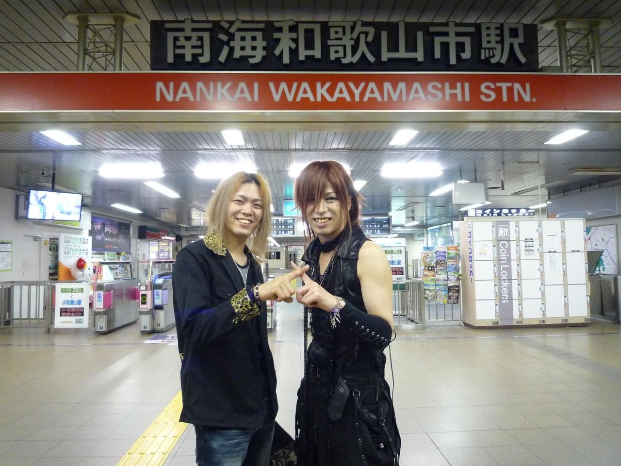 YUSHIさんとチビX! YUSHIさんお見送り…名残惜しい…広島から遠い所、本当にありがとうございました!