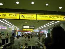信濃町駅改札