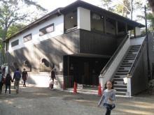 高尾山のトイレ