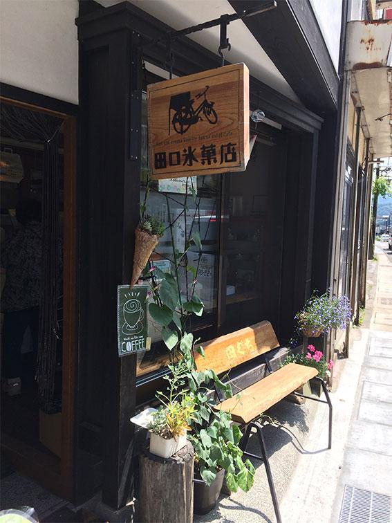 再びタビタのパンの奥様おすすめで木曽福島になめらかジェラードを食べに!