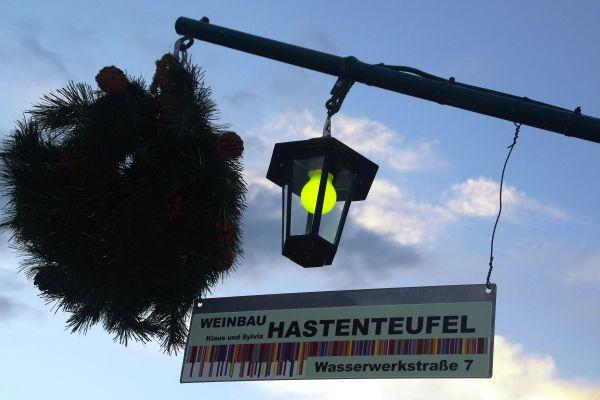 Weinbau Hastenteufel befindet sich in der Wasserwerkstrasse 7 in 2345 Brunn am Gebirge.