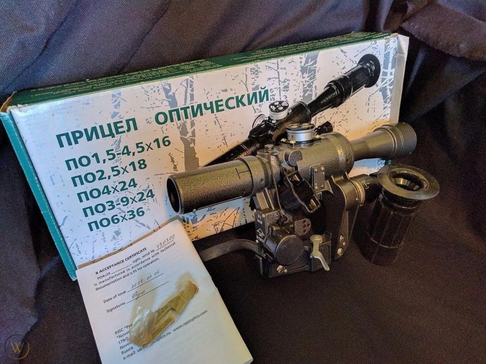 Russia Optics