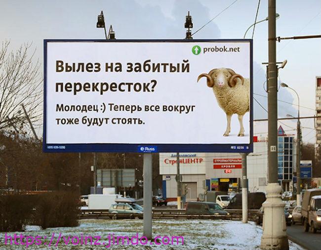 необычная реклама фото