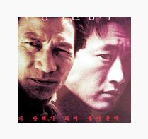 キリマンジャロ -2000-        主演 ヘソク/ヘチョル役