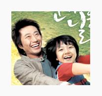 まぶしい日に -2007-        主演ウ・ジョンテ役