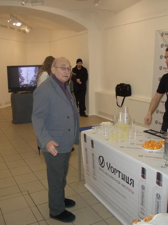 """Папа, Презентация к выставки  """"ИНЬ-ЯН""""  Москва 2011 год. 26 февраля"""