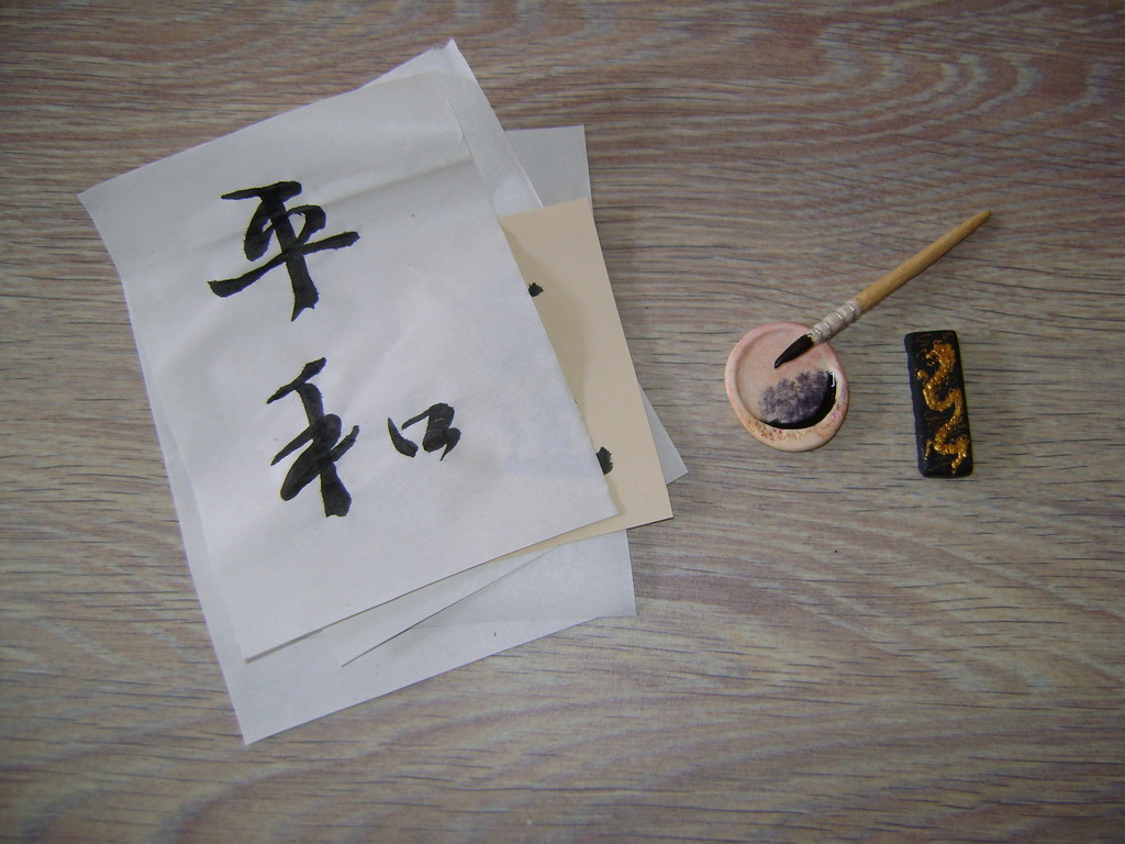 Asian calligraphy set