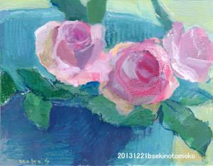 青い器の花