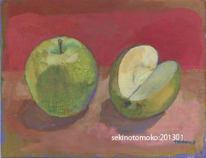 1・3/4のりんご