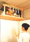 京都府神社庁「御神札の祀り方」