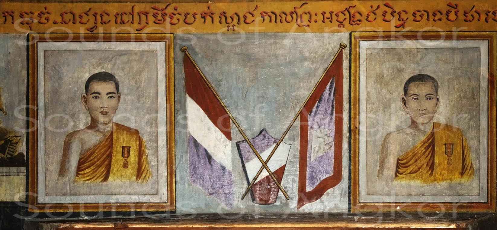 Drapeau français (inversé) et drapeau du Cambodge utilisé de 1863 à 1948