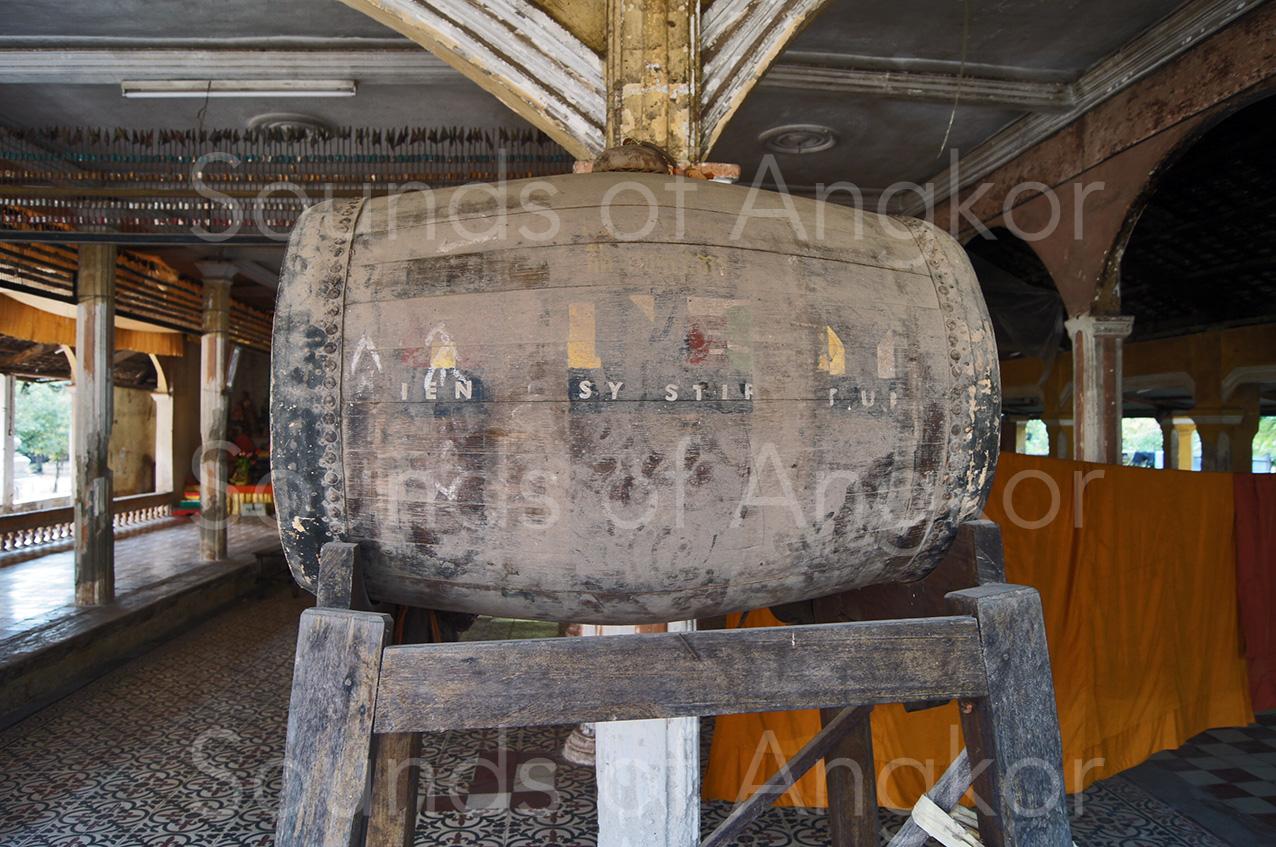 Skor yeam réalisé avec un fût d'alcool Hennessy datant probablement du Protectorat français. 2013.