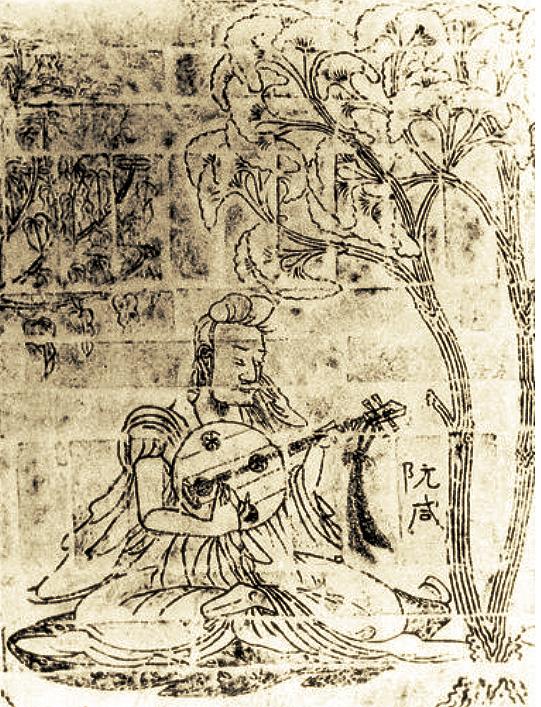 Ruan Ji , stèle époque Nanchao (420~589). LIU Dongsheng, Yuan Quanyou, Zhongguo yinyue shi tujian (Guide illustré de l'histoire de la musique chinoise), Beijing, Renmin yinyue, 1988, II.92 p.62.